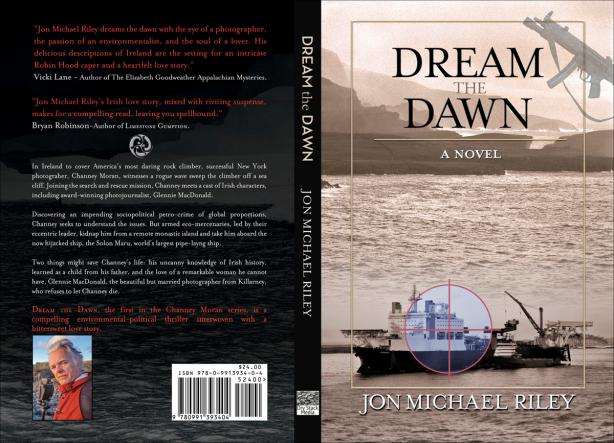 dream full cover